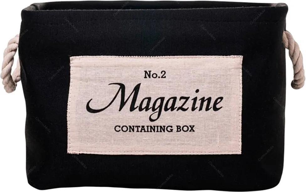 Cesto Organizador Magazine Preto Médio em Tecido -  33x25 cm