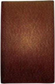 Arandela Retangular Retro Md-2029 Cúpula em Tecido 18x10x30cm Café - Bivolt