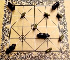 Jogo de Tabuleiro Mitra Bagha Chall Marrom
