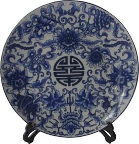 Prato Decorativo em Porcelana Oriental Azul e Branco