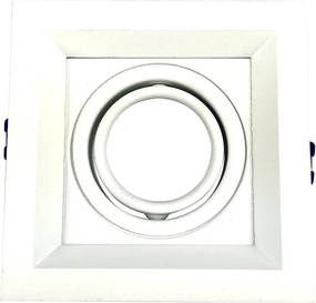 Embutido Recuado II Fundo Branco 1X Dicroica - Newline - IN50321BT