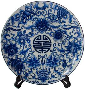 Prato decorativo em Porcelana Ideograma Azul e Branco D35cm