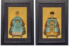 Quadro Casal Imperial Chinês Turquesa Par P