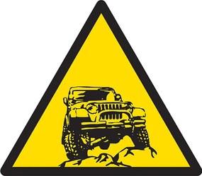 Placa Jeep na Trilha